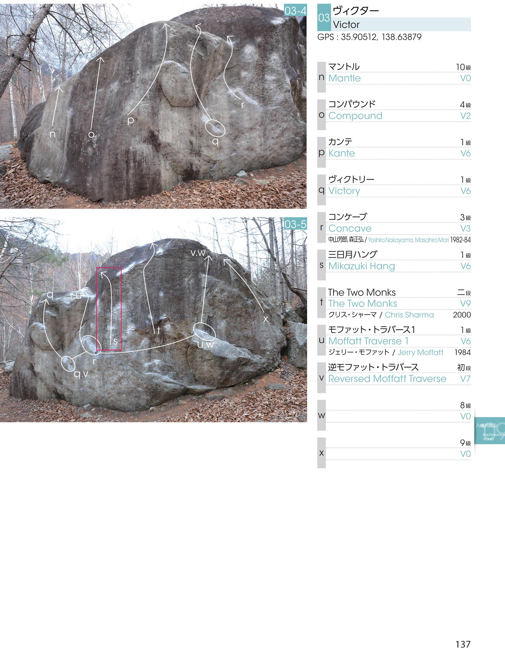 小川 山 トポ